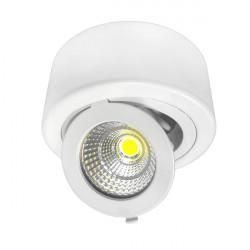 12W LED Луна с разстлан диод, кръгла, за външен монтаж
