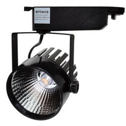 LED Интериорен Прожектор 12W COB Черно тяло